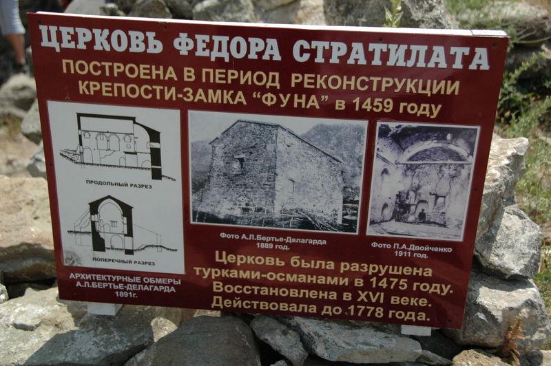 водопад Демерджи: отдых в Крыму